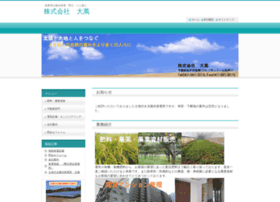 Daimancorp.co.jp thumbnail