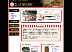 Daimaru-k.net thumbnail