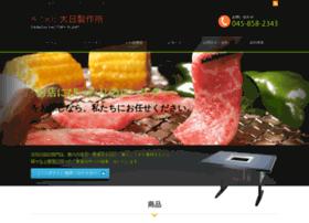 Dainichi-roaster.co.jp thumbnail