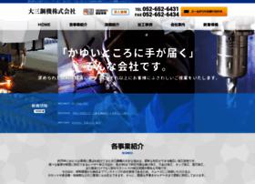 Daisankouki.co.jp thumbnail