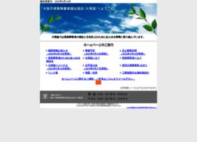 Daishikyo.org thumbnail