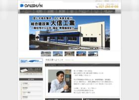 Daishin.org thumbnail