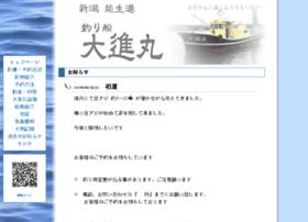 Daishinmaru.net thumbnail