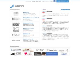Daishinsha.co.jp thumbnail
