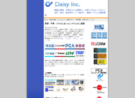 Daisy.co.jp thumbnail