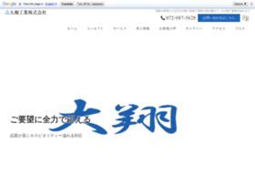 Daisyou-osaka.jp thumbnail
