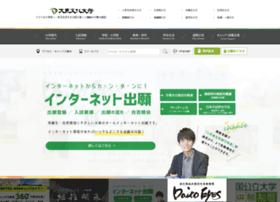 Daito.ac.jp thumbnail