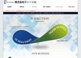 Daiwa-comp.co.jp thumbnail
