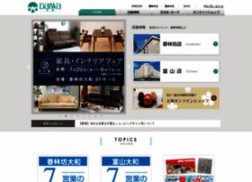 Daiwa-dp.co.jp thumbnail