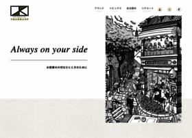 Daiwa-kigyo.jp thumbnail