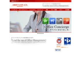 Daiwa-os.co.jp thumbnail