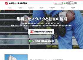 Daiwa-sh.co.jp thumbnail