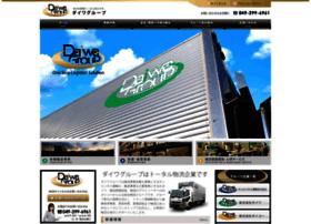 Daiwagroup-log.co.jp thumbnail