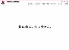 Daiwahouse.co.jp thumbnail