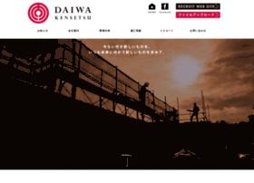 Daiwakensetsu.co.jp thumbnail