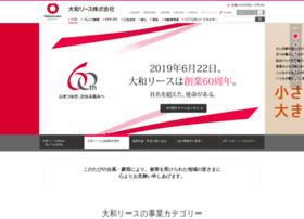 Daiwalease.co.jp thumbnail