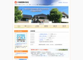 Daiwaweb.co.jp thumbnail
