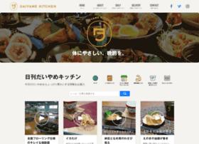 Daiyame.kitchen thumbnail