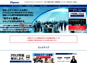 Daj.co.jp thumbnail