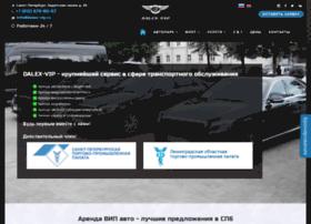 Dalex-vip.ru thumbnail