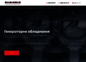 Dalgakiran.ua thumbnail