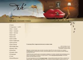 Dali-genius.ru thumbnail