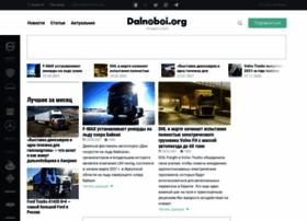 Dalnoboi.org thumbnail