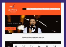 Dalparter.ru thumbnail