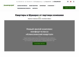 Dalpiterstroy.ru thumbnail