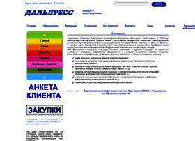 Dalpress.ru thumbnail