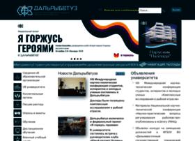 Dalrybvtuz.ru thumbnail