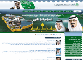 Dammam.gov.sa thumbnail