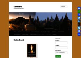 Damsara.org thumbnail