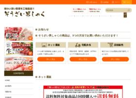 Dan-syaku.com thumbnail