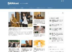 Dananet.jp thumbnail