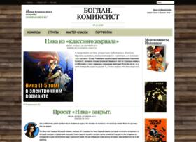 Danbogdan.ru thumbnail