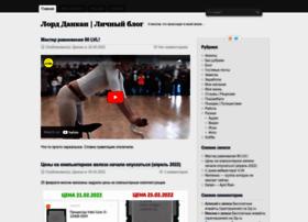 Dancanblog.ru thumbnail