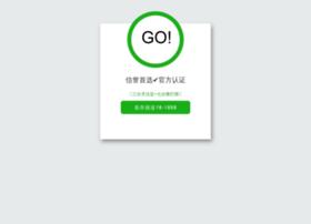 Dancecolleges.net thumbnail