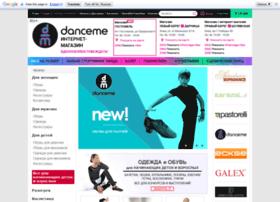 Danceme.com.ua thumbnail