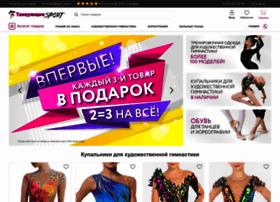 Danceplus.ru thumbnail