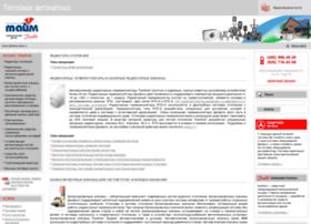 Danfoss-time.ru thumbnail