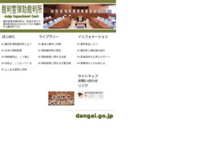 Dangai.go.jp thumbnail