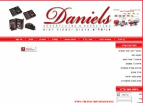 Daniels1print.co.il thumbnail