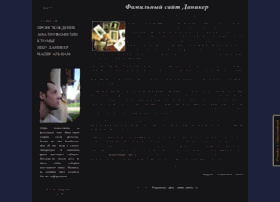 Daniker.ru thumbnail