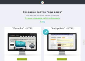 Danil-html.ru thumbnail
