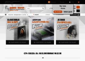 Danila-master.ru thumbnail