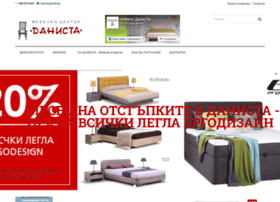 Danista.bg thumbnail