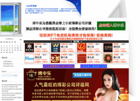 Daohang365.net thumbnail
