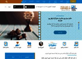Dar-alifta.org thumbnail