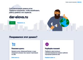 Dar-slova.ru thumbnail